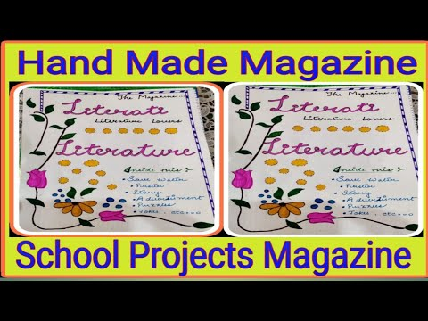 Hand Made Magazine | How To Make English Magazine For School Projects | School Magazine For Students