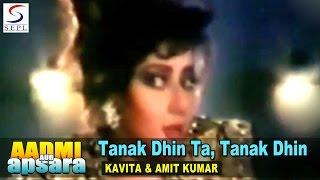 Tanak Dhin Ta, Tanak Dhin To | Amit Kumar, Kavita | Aadmi Aur Apsara @ Sri Devi, Chiranjeevi