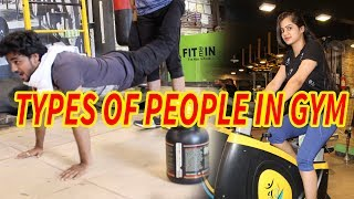 TYPES OF PEOPLE AT GYM | HUM HAIN HATKE | |REHNA HAI TERE GYM MEIN SPECIAL