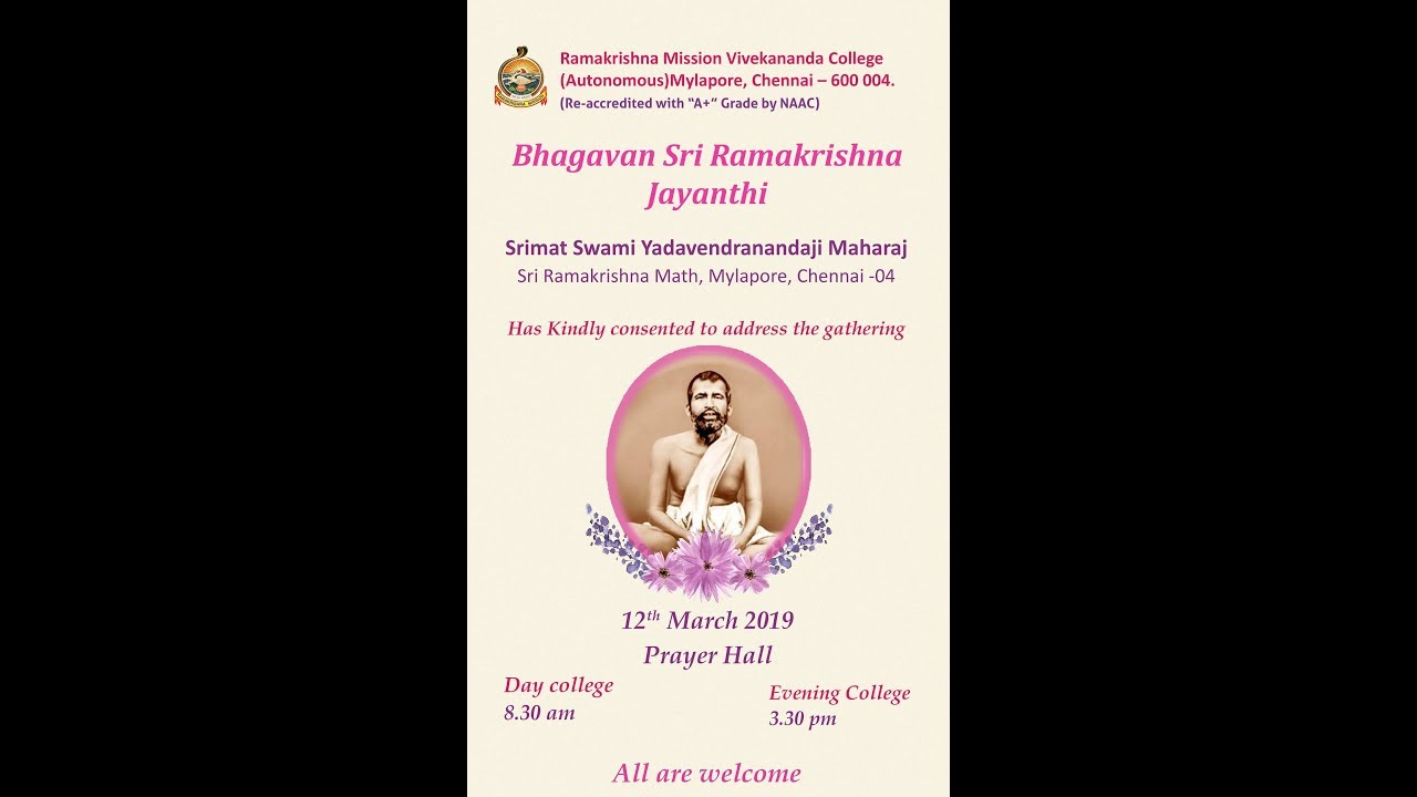 Bhagavan Sri Ramakrishna jayanthi 2019