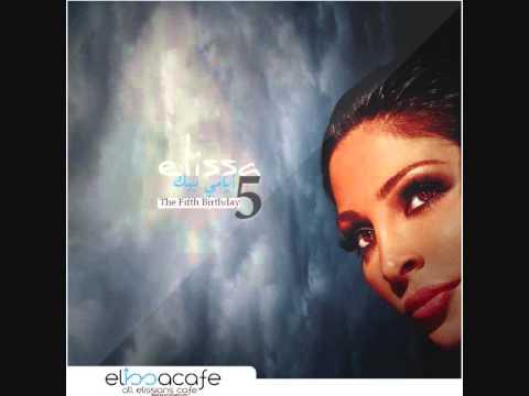 Elissa - Law Ma Teji (Remix By Dj Beso)