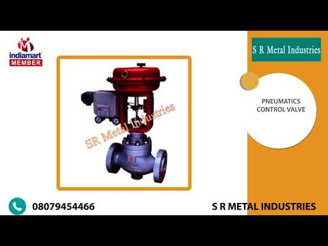 Industrial Products by S R Metal Industries, Delhi