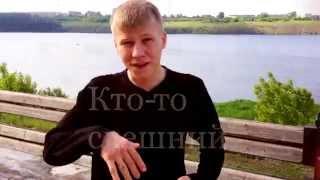 Кто-то сдешний,Dimarik,СлавЧек- Intro (promo vidio)