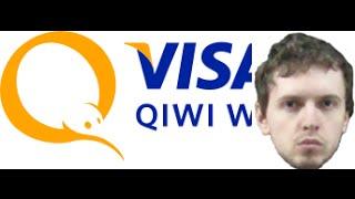 История о том как папич (даунич) палит свой пароль от QIWI МИНУС ТЫЩА