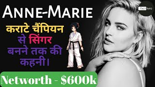 Скачать Anne Marie Biography In Hindi Unknown Facts About Anne Marie In Hindi Must Watch
