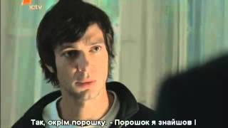 Алхимик / Эликсир Фауста 11 серия (сериал 2015) 1,2,3,4,5,6,7,8,9,10,11,12 серия смотреть