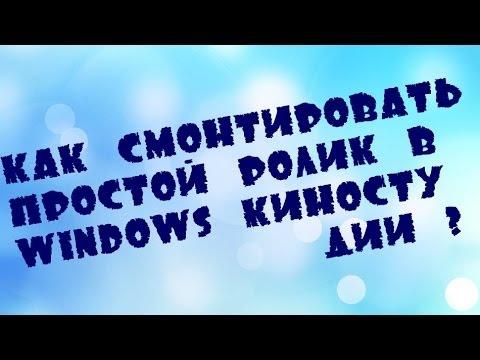Alcohol 120% / Windows скачать торрент бесплатно
