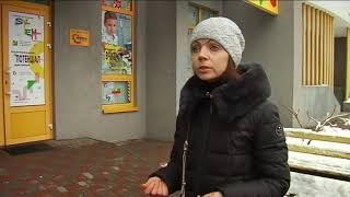 видео kyiv.name