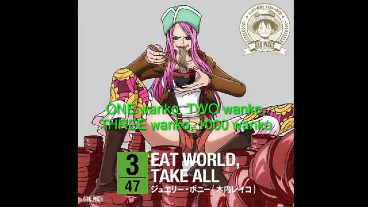 Jewelry Bonney Reiko Kiuchi EAT WORLD TAKE ALL