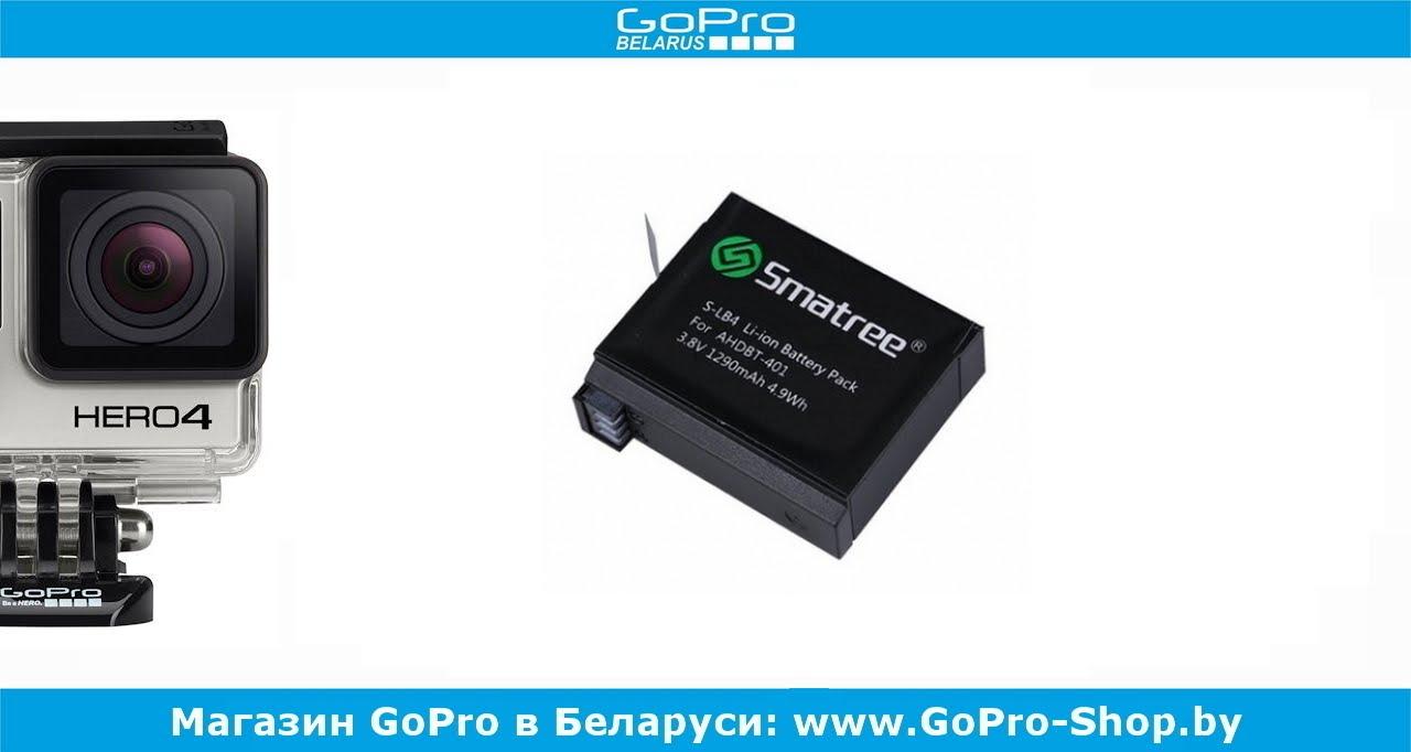 Как увеличить время работы GoPro Session? - Power Bank для Session .