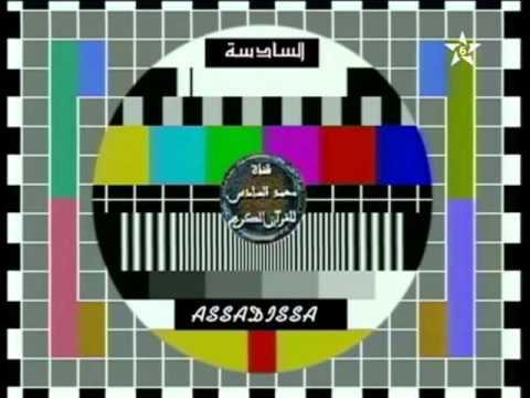قصيدة الفياشية للمنشد مزوار المغربي - Islamic ||  |anachid | HD | assadissa tv| |maroc| amdah|