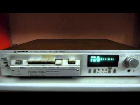 Радиотехника МП 7301
