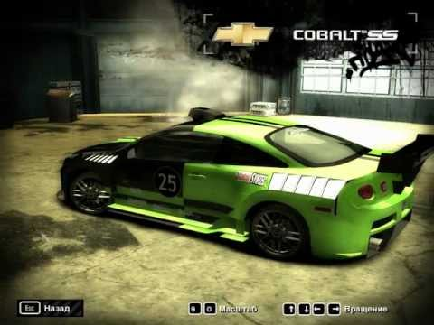 Need For Speed Most Wanted(2005) it`s Chevrolet Cobalt SS