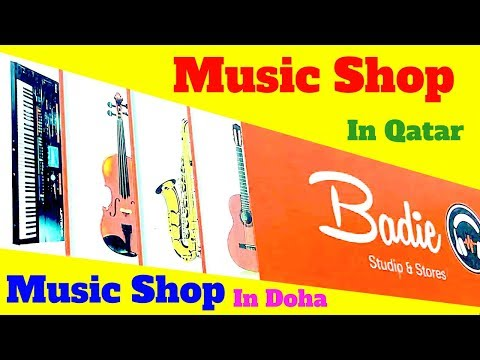 guitar shop in qatar Badie studio and stores in Doha music instrument keyboards piano drums