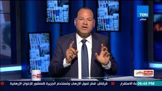 بالورقة والقلم - عزمي بشارة.. فن صناعة الفبركة على قناة الجزيرة