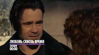 Колин Фаррелл в фильме