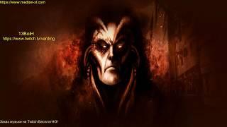Diablo 2 Median XL Σ - Sigma. ( cигма ) - узнаём что нового в игре! 21.01.2019
