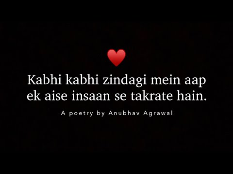 "Must Listen - ""Ek Aisa Shaqs"" - Anubhav Agrawal   Hindi Poetry"