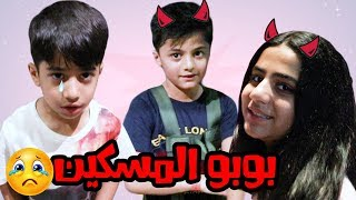 فلوق دبي لا تزعل بوبو - عائلة عدنان
