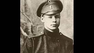 VERBLOU. Поэты и писатели России  на фронтах первой мировой войны