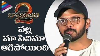 Sreesanth Comments on Baahubali 2 Movie | Team 5 Telugu Movie Teaser Launch | Nikki Galrani | #Team5