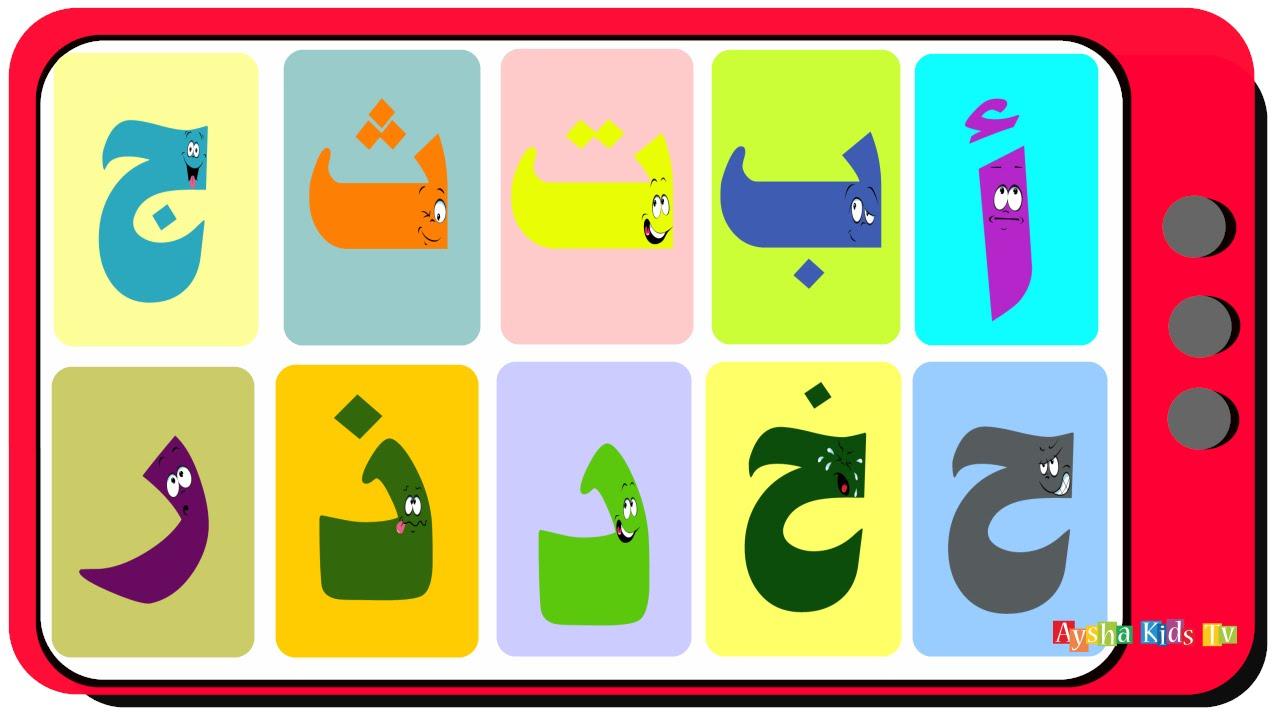 learn to read arabic pdf