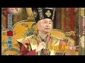 蓮生活佛盧勝彥開示 時輪金剛大法精要 : 台灣 林口體育館 (8/9) 20080503