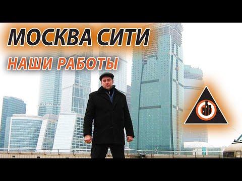 Москва Сити - Башня Федерация, деловой центр Москва Сергей Полонский Сити