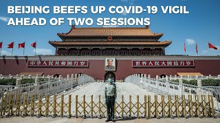 Beijing beefs up COVID-19 vigil ahead of two sessions