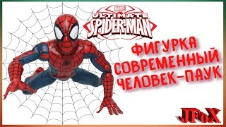 обзор фигурки Человек-паук (Marvel Legends Spider-man от Hasbro)