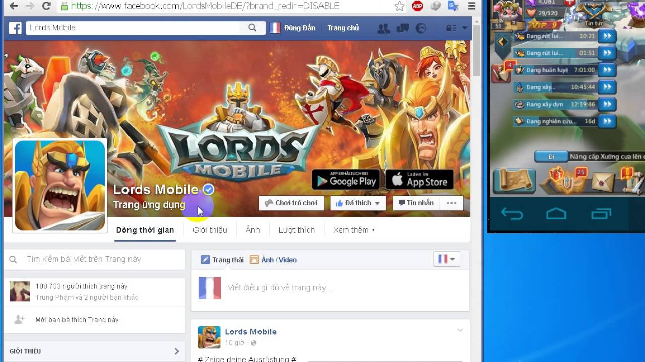 Lords Mobile Gems