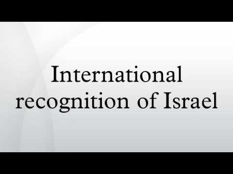International recognition of Israel