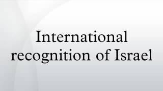 International recognition of Israel