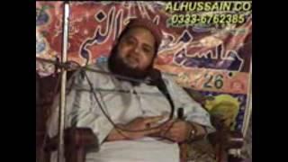 Maulana Qari Abdul Hannan Siddiqi (waqia meraj) mukammal bayan
