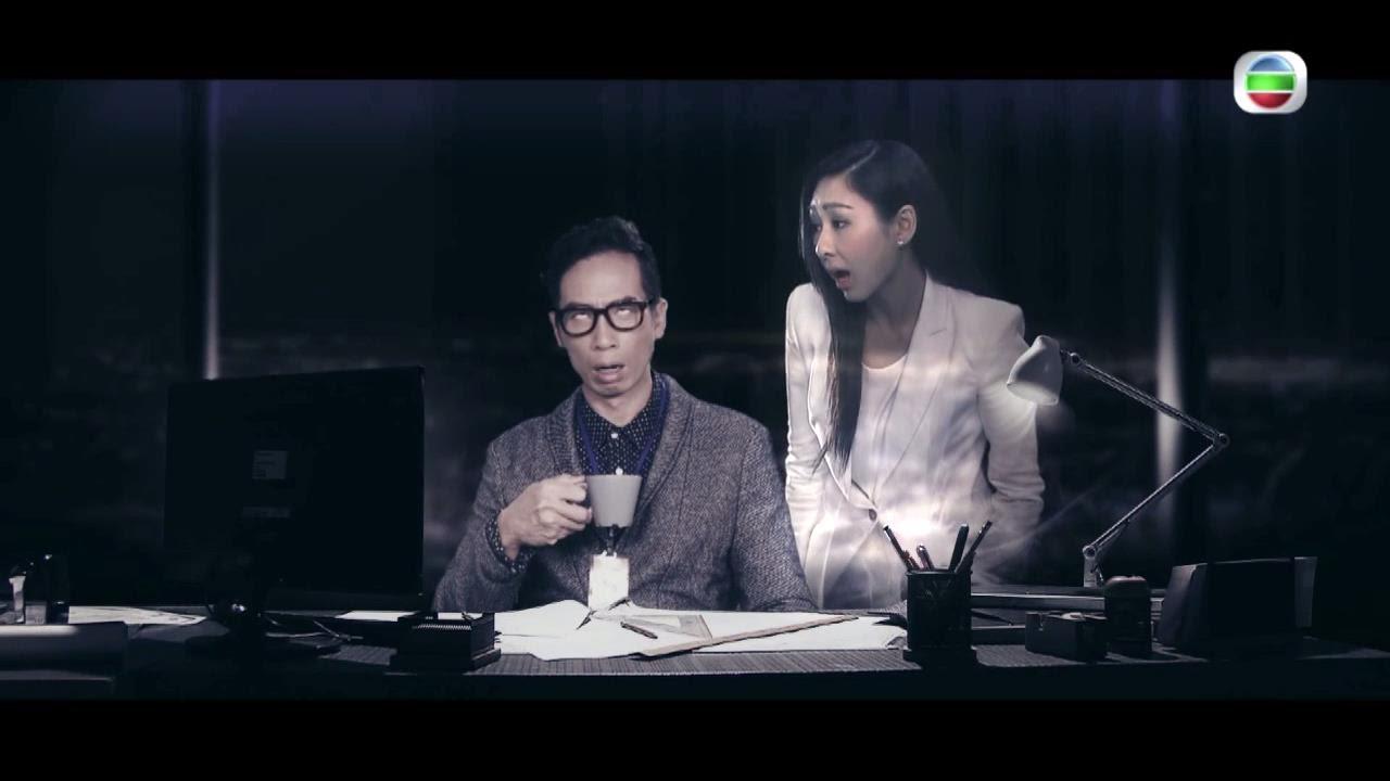 鬼同你OT - 宣傳片 01 - 深宵搵鬼同你諗idea (TVB) - YouTube