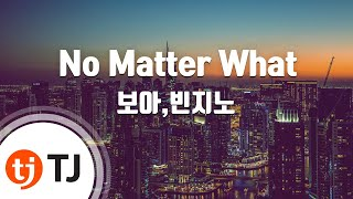 [TJ노래방] No Matter What - 보아,빈지노(BOA,Beenzino) / TJ Karaoke