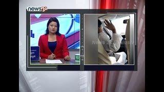 प्रहरीकै अगाडि जिल्ला नै अशान्त बनाउने धम्की ( PHONE UPDATE ) - NEWS24 TV