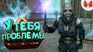 """Half-Life 2 (Все эпизоды) """"Баги, Приколы, Фейлы"""""""