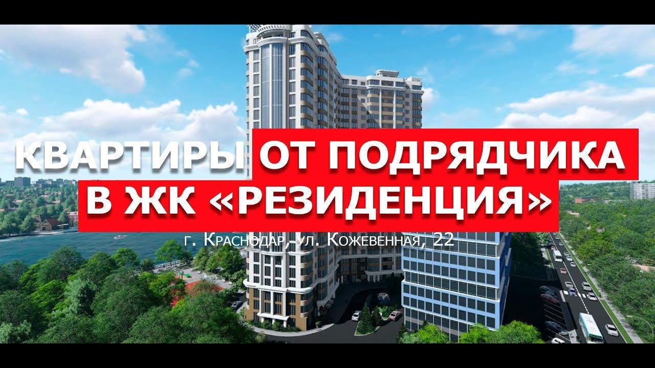 Стиль Тургеневской Девушки |  Обзор 1-комнатной Квартиры в ЖК Резиденция