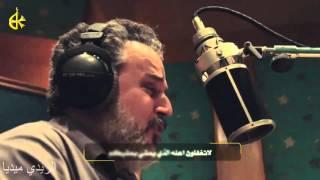 عين الله ترعاكم يزوار  الحاج باسم الكربلائي  محرم 1437-2016 video clip