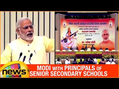 PM Modi Addresses Principals Of Senior Secondary Schools | Vigyan Bhawan | Mango News