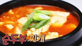 [간단 자취요리] 육수 없이! 시판 양념장 없이! 초간단 순두부찌개 만들기 / Soft tofu stew / 做豆腐脑儿汤法 /  얌무 yammoo
