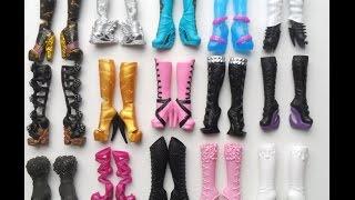Обувь для кукол Монстер Хай и ЕАН,все это можно купить)(Купить куклу и аксессуары к ней Вы сможете в моем магазине по ссылкам тут https://vk.com/club50528565 , http://ok.ru/group5159950286..., 2016-02-13T12:49:54.000Z)
