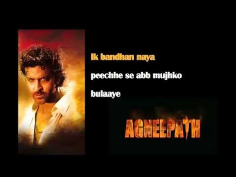 Abhi mujh mein kahin - Agneepath - Full Song with Lyrics in Karaoke Style