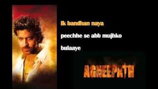 Abhi mujh mein kahin - Agneepath - Full Song with Lyrics in Karaoke Style