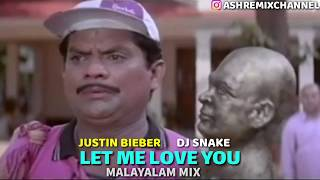 Let me love you malayalam troll song mix 😂😂🤣