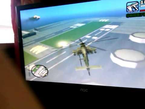 Gta:บอกสูตรและลองเครื่องบิน