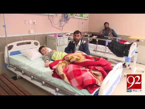 First ever Burn & Trauma Center set to start functioning in Peshawar | 6 Dec 2018 | 92NewsHD