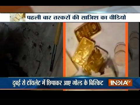 6 Gold Biscuits Seized from Air Plane's Toilet at Mumbai Airport