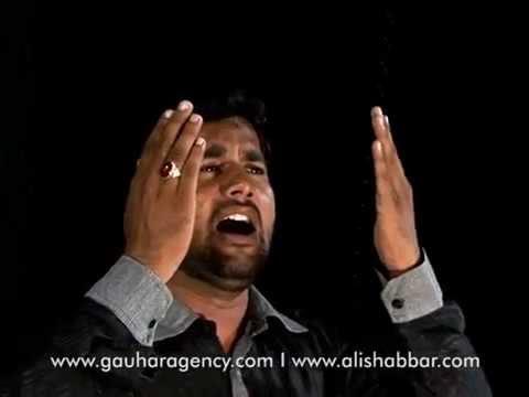 Aa Jaiye Ya Imam I Nauha By Ali Shabbar Nauganwi 2015-2016